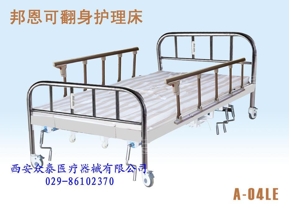 供应实现背部缓慢升起护理床|雁塔区邦恩手动翻身家用护理床供应