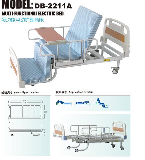 供应老人行动不便护理床专卖|新城区家用达尔梦达电动护理床批发