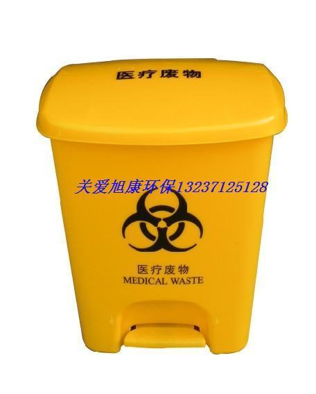 供应脚踏污物桶