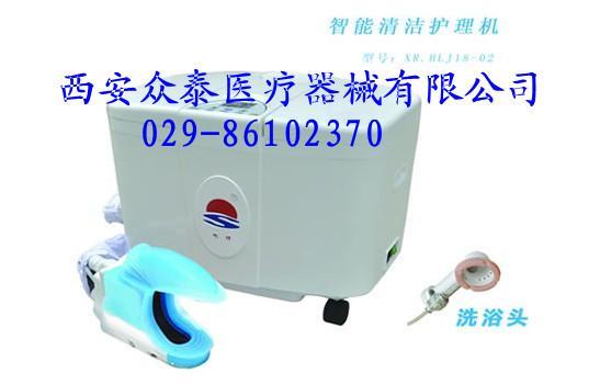 供应国内首创大小便清洁护理机|西安家用智能清洁护理机专卖