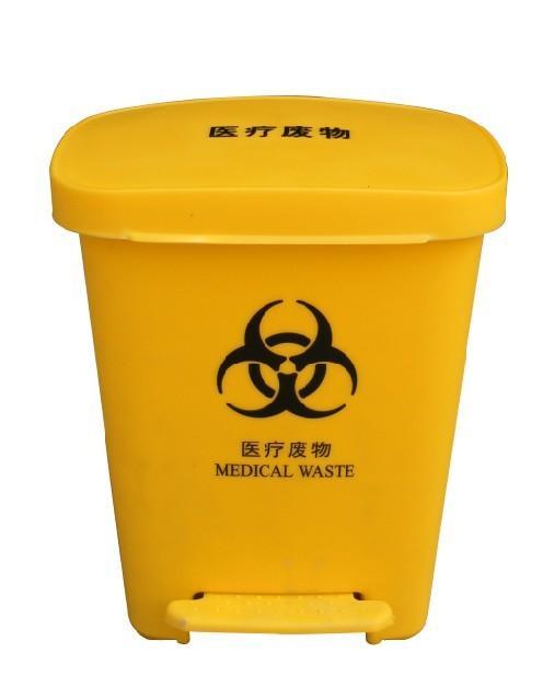 供应医疗垃圾桶/脚踏垃圾桶/污物桶