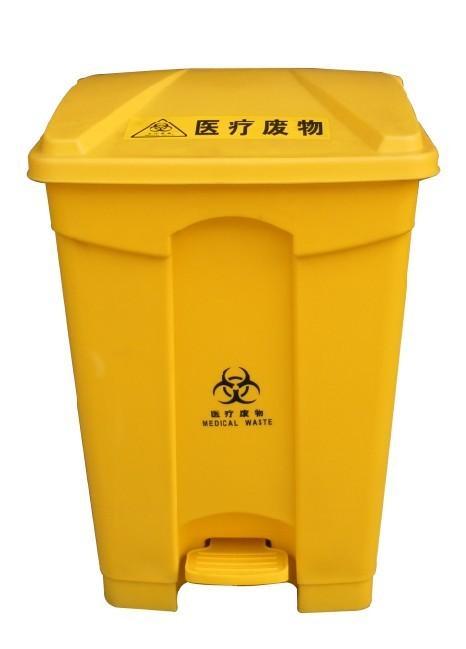 供应医疗污物桶/脚踏垃圾桶/医疗垃圾桶