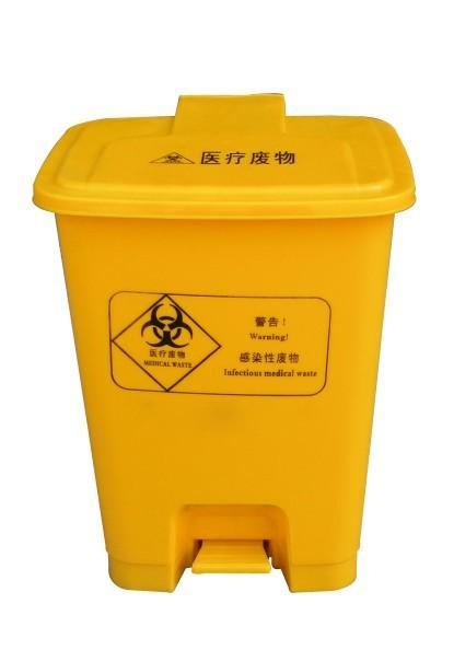 供应脚踏垃圾桶/医疗垃圾桶/污物桶
