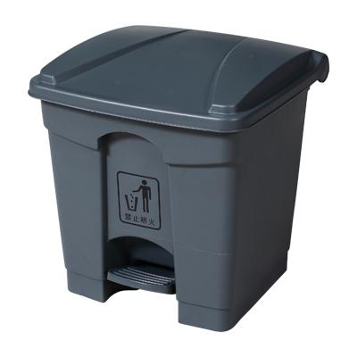 供应脚踏污物桶.脚踏垃圾桶.垃圾桶