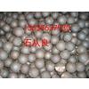供应同力牌水泥厂风扫磨用高铬球,高铬钢球