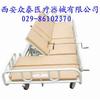 供应外形美观更具舒适感护理床|品牌护理床|西安永辉翻身护理床专卖