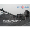 供应西藏沙石生产线全套设备 拉萨沙石生产线成套设备