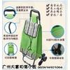 供应2011年底最火热的促销赠品折叠购物车,免费帮您打广告