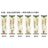 供应江阴企业安全标语江阴企业安全海报江阴企业安全图片