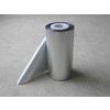 供应铝箔膜,深圳铝箔膜,铝箔膜包装,大量供应铝箔膜
