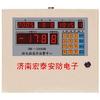 供应无线防盗报警DM-2000B微电脑电力接警中心
