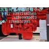 供应康明斯发动机连杆,康明斯发动机活塞,康明斯发动机缸套