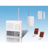 电话联网报警系供应DA-116W  电话报警控制主机