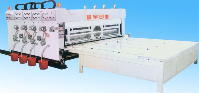 供应印刷开槽设备