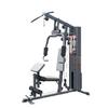 供应广东健身器材 深圳市室内健身器材 深圳市多功能组合训练器械