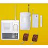 供应电话联网报警系列HT(DA)-117D  电话报警控制主