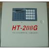 供应电话联网报警系列HT-208G  双网通讯报警控制主机