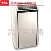 供应TCL移动空调 租房必备空调 可移动式空调 免清洗免排水空调