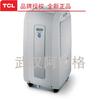 供应TCL除湿王系列 别墅除湿器 地下室抽湿机 客厅吸湿机