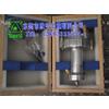 供应空气马达,气动马达,DISK静电涂装机雾化头