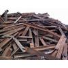 供应东莞废钢材回收、东莞钢材回收公司、东莞废旧钢材回收