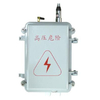 供应线缆防盗报警GSM-10路灯线缆前端控制器