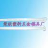 浙江塑料模具厂,浙江注塑模具厂,浙江塑胶模具厂【厂家供应】