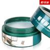 厂家供应 帕可丽高档皮具干洗膏 皮革清洁膏 保养护理清洁剂
