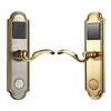 供应电磁感应门锁