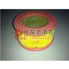 供应912-0139-00山特维克空气滤芯