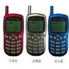 供应苏州无线点菜系统/苏州无线点菜PDA点菜机