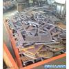 供应东莞废锌合金回收价格、深圳废锌合金回收价格、深圳废锌合金回收