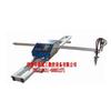 供应微型钢板火焰切割机专业市场、便携式数控切割机专业生产厂家