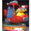 供应周口郸城电动玩具摇摆机投币式摇摇车投币摇摆飞机画屏摇摇车
