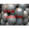 供应高铬合金磨球,高铬合金铁球,铸造钢球,铸造磨球