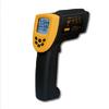 供应AR922红外测温仪