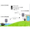 供应 远程无线水位控制器