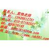 供应企业寻建造师挂靠З二级建造师挂靠费З上海一级建造师挂靠