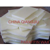 供应Semi-Refined Paraffin Wax
