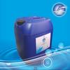 供应空调冷却循环水除藻杀细用哪种产品无毒无残留?
