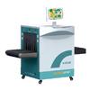 供应XJ5335型多能量X射线安全检查设备行李包裹安检机