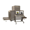 供应XJ10080型多能量X射线安全检查设备X光机行李包裹安检机