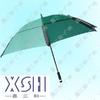 供应重庆葫芦娃伞业 重庆彩虹广告伞 重庆雨伞厂家 重庆广告伞