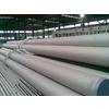 供应东莞回收废铁管多少钱一吨/东莞废旧钢管回收公司|东莞烂铁回收