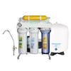 供应CH--RO50HL 经典能量纯水机
