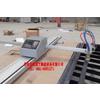 供应小型便携式等离子切割机、数控全自动钢板等离子切割机生产厂家