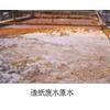 供应沈阳新华环境膜技术提取木质素造纸黑液处理