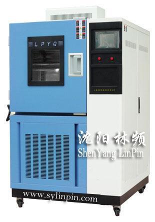 供应沈阳高低温低气压箱厂家