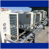 供应同心空气源热泵供热水工程