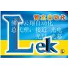 供应LEIKE接近-PR12-4P2 PR12-2P2W